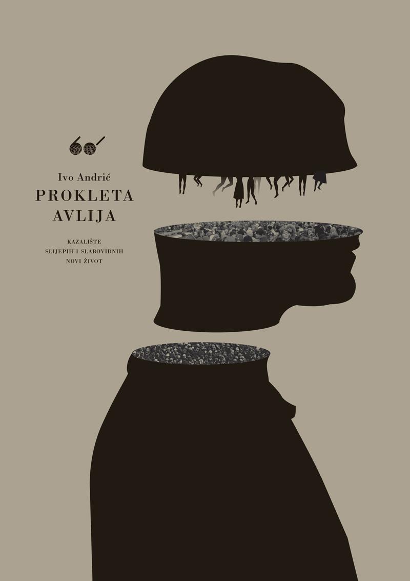 prokleta-avlija-plakat